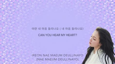 Hi Can by Epik High Ft Lee Hi Can You Hear My Heart Scarlet