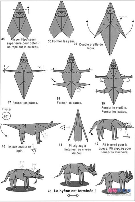 Origami Book Diagram - origami wolf 5 paper crafts 34 origami