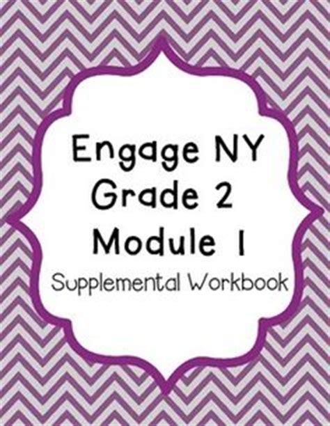 math on engage ny math second grade and math