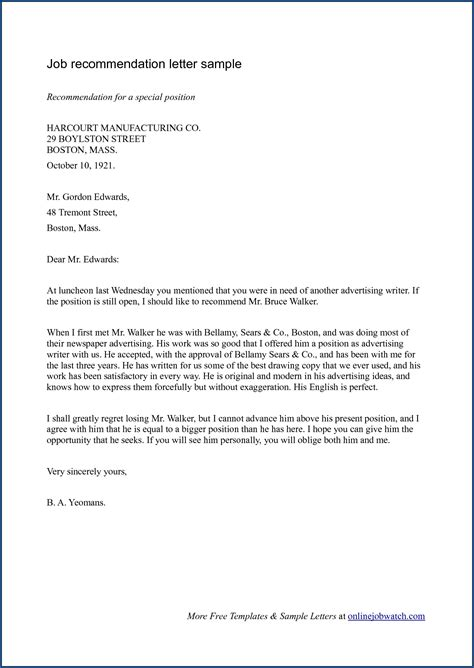 printable recommendation letter job templateral