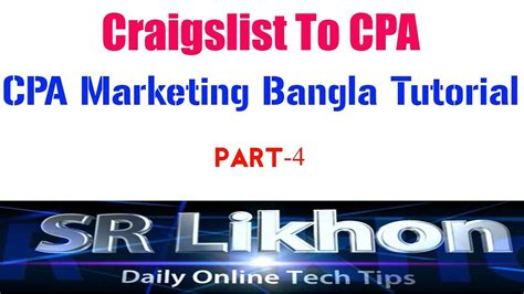 cpa section 4 craigslist to cpa marketing bangla tutorial part 4 how