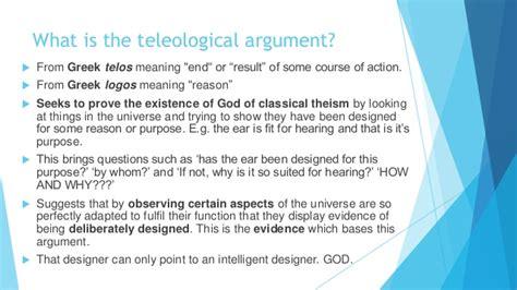 design premise meaning teleological argument aquinas