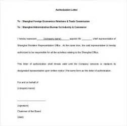 authorization letter template for business 26 word letter templates free free premium