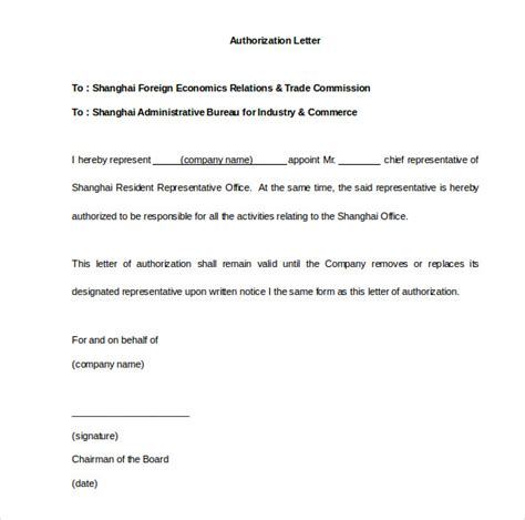 Fundraising Letter Of Authority Template 26 word letter templates free free premium templates