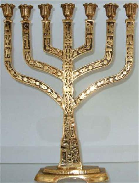 candelabro hebreo menorah de israel candelabro judaico simbolo judaismo