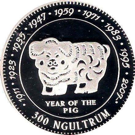 300 ngultrums jigme singye year of the pig bhutan