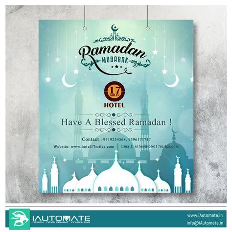 ramadan poster design brochure and flyers design portfolio iautomate
