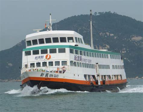 ferry hong kong ferries outlying islands hong kong extras3