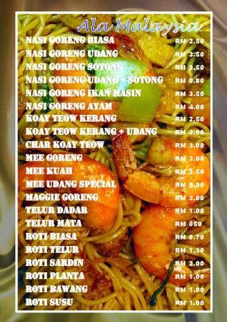 design buku menu makanan design menu makanan pbe enterprise kedai buku