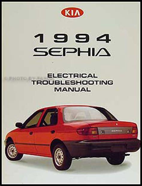 free service manuals online 1996 kia sephia electronic throttle control 1994 kia sephia repair shop manual original