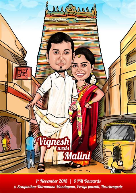 Wedding Animation Maker by 32 Best Tambrahm Wedding Invitation Images On