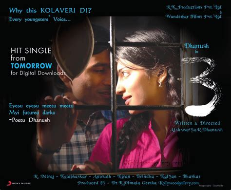 theme music in tamil movie 3 latest tamil mp3 songs free dec 14 2011