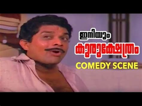 film comedy scenes malayalam iniyum kurukshethram malayalam comedy scene mohanlal