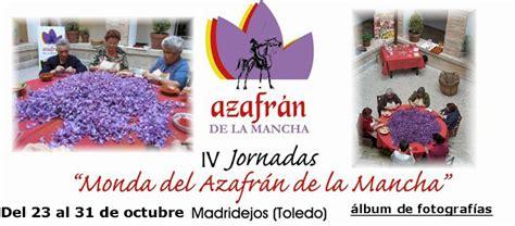 la flor del azafrn 1503953505 como cultivar el azafran la rosa del azafrn en mota del cuervo aos azafrn la especia preferida
