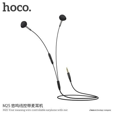 Hoco Zorun Earphone Dengan Mic Dan Volume M26 Hoco Your Meaning Earphone Dengan Mic Dan Volume M25 Black Jakartanotebook