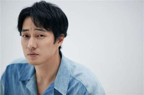 so ji sub fan meeting 2019 actor so ji sub to hold fan meeting in japan next week