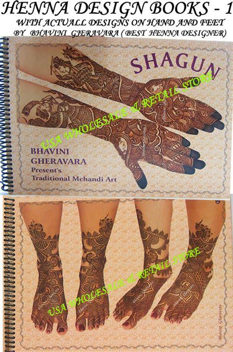 henna design book bridal henna tattoo design book by bhavini gheravara ebay