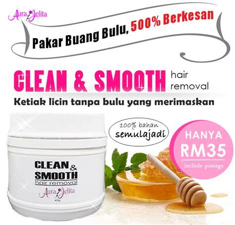 Smooth Hair Removal Alat Pembersih Bulu Tanpa Rasa Sakit design buang bulu tanpa rasa sakit clean smooth hair removal