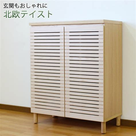 Sandal Kesehatan Waki Original waki interior rakuten global market shoe box clogs bin door storage shoe box width 80 cm