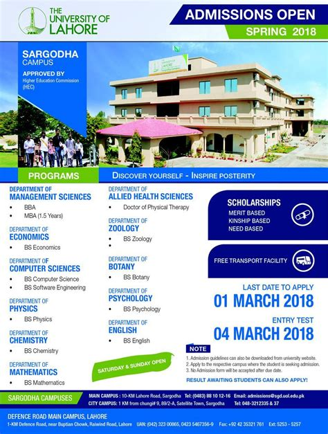 Lums Mba Admission 2018 by Admission Open In The Of Lahore Sargodha Cus