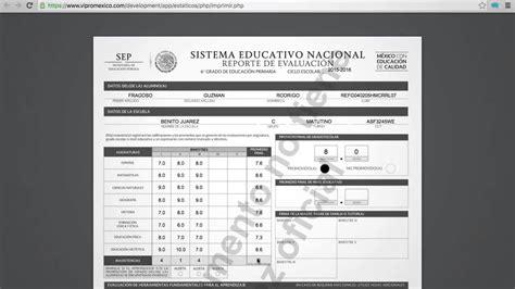 como descargar boletas de calificaciones 2015 2016 191 c 243 mo imprimir boletas de calificaciones en vipro youtube