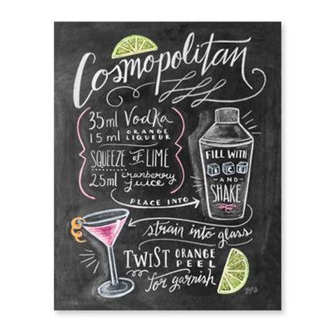 cocina on market happy hour cosmopolitan cocktail recipe print cosmopolitan
