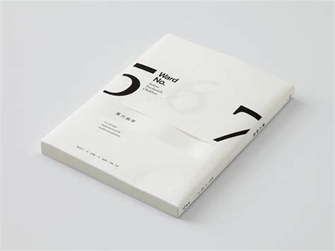 book cover design questionnaire clean book cover design by wang zhi hong business
