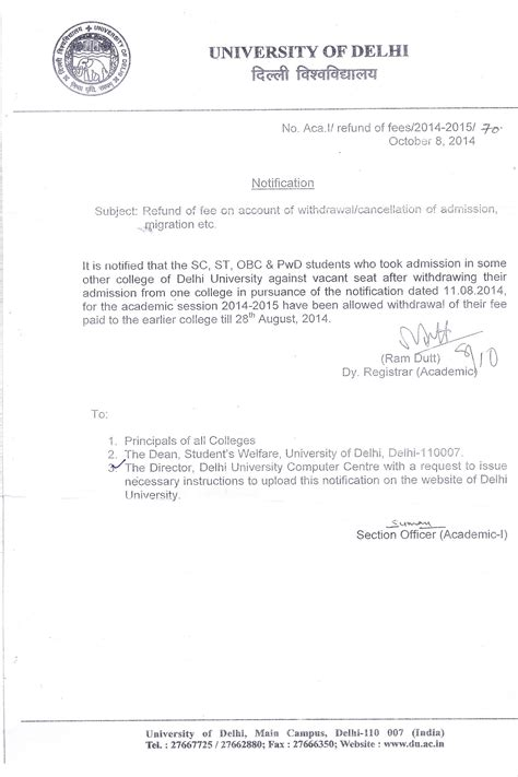 College Discontinue Letter Sle How To Write Application Letter For Cancellation Of