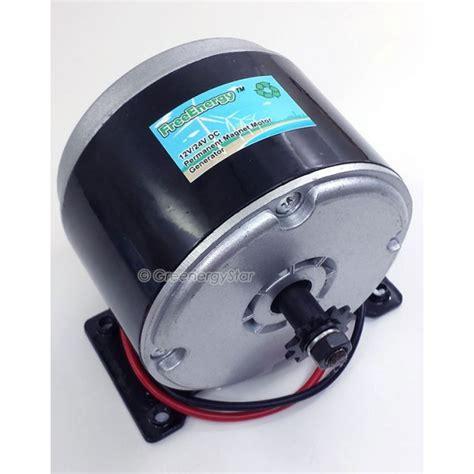 permanent magnet motor dc freeenergy 12v 24v dc permanent magnet motor generator