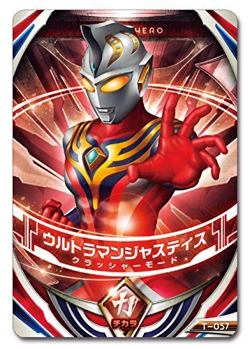 film ultraman zero vs belial bandai ultraman orb ultra fusion card ultimate zero vs