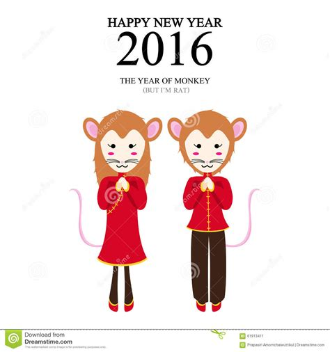 new year 2016 the rat happy new year 2016 of monkey but i m rat stock vector