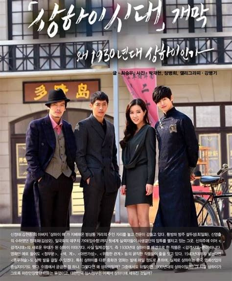 chinese film generations 100 ideas to try about asian dramas and movies korean