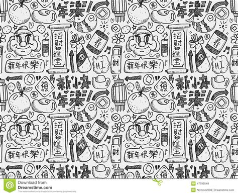 doodle draw free seamless doodle new year pattern background