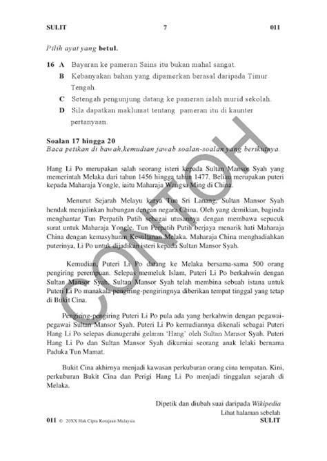 format karangan berita tahun 6 karangan karangan spm upsr 2016