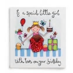card invitation design ideas birthday cards for little