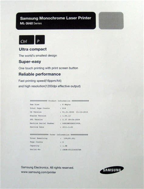 reset chip samsung scx 3205 прошивка samsung scx 3200 3205 3207 торрент rolsistem