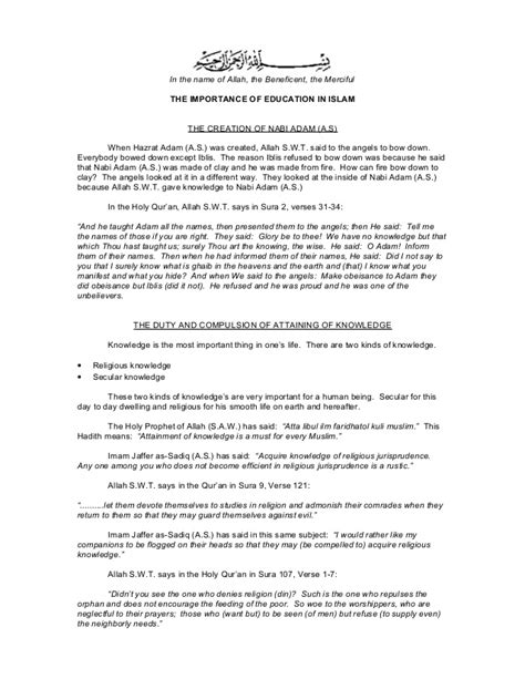 Postman Essay by Postman Essay Reliable Essay Writers That Deserve Your Trust