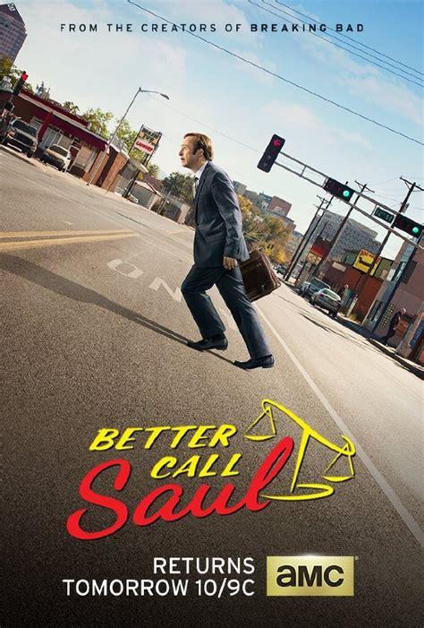 better call saul season 2 better call saul season 2 episode 3 uk release date uk