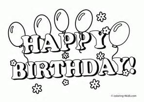 happy birthday coloring pages birthday balloons coloring pages coloring home