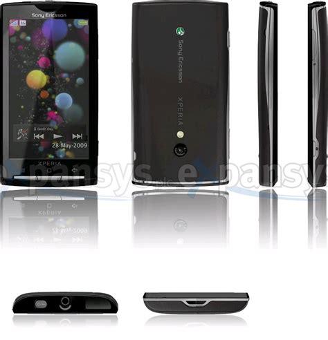 Tablet Samsung X3 xperia x3 jpg