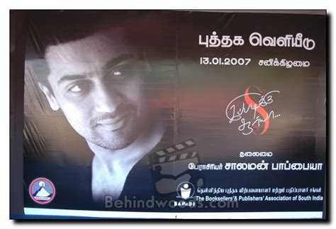 biography book trailers event gallery movie trailers surya biography book release