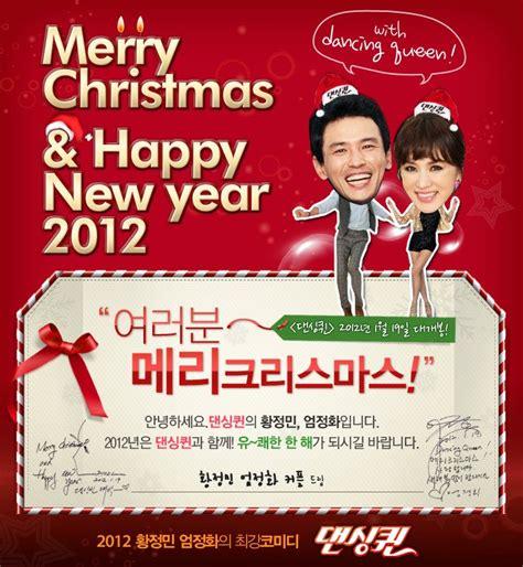 film dancing queen 2012 dancing queen korean movie 2012 english type3
