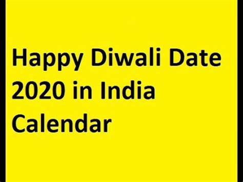 happy diwali date   india calendar youtube