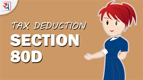 medical insurance under section 80d all about section 80d income tax deduction on health