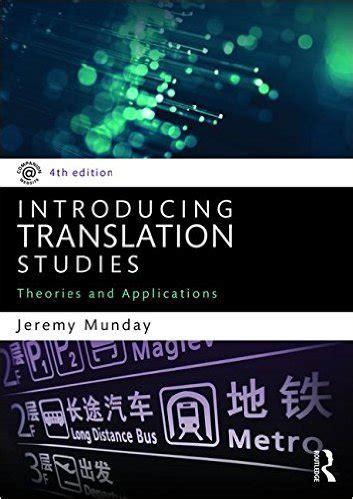 thesis on translation studies download introducing translation studies theories and applications