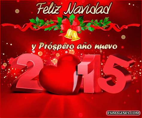 imagenes que digan feliz navidad mi amor aesco ong espa 209 a te desea una feliz navidad y prospero a 209 o