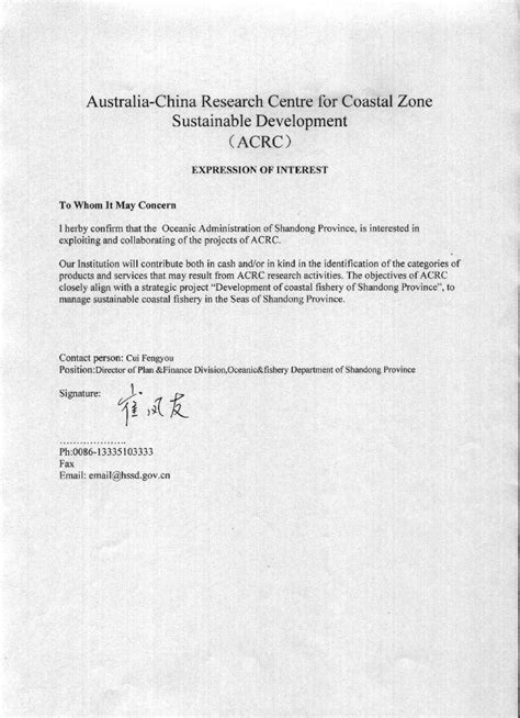 Support Letter For A Grant Grants And Letters Of Support Sino Australian Research Centre For Coastal Management Unsw