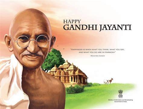 biodata of gandhi in hindi gandhi jayanti 2015 image wallpapers photos profile pics