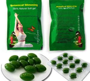 Terbatas Plant Energy Slimming Gel meizitang botanical slimming soft gel 2 day diet pill authorized distributor goodslimming
