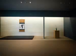 Dt Suzuki Kanazawa Drift D T Suzuki Museum Big Sushi